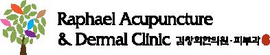 Raphael Acupuncture & Herbs Clinic, 김창회 한의원